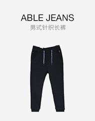 经典裤装9.23