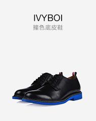 时尚鞋履9.23