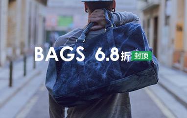 潮人配饰9.29