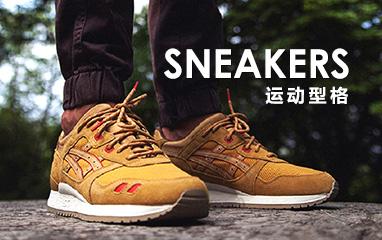 时尚鞋履9.29