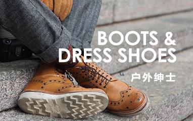 时尚鞋履9.30