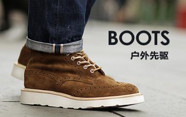 时尚鞋履11.19
