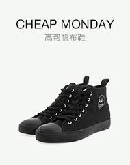 时尚鞋履11.23